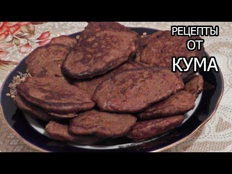 Печень по алтайски рецепт с фото