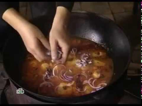 Сталик ханкишиев блюда из баранины рецепты