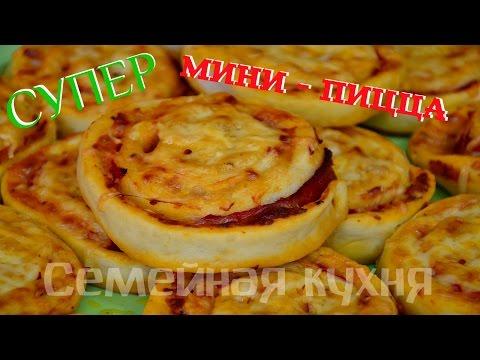 рецепт гречки с курицей и грибами в горшочках