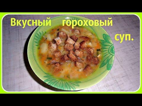 Суп быстро и вкусно простые рецепты