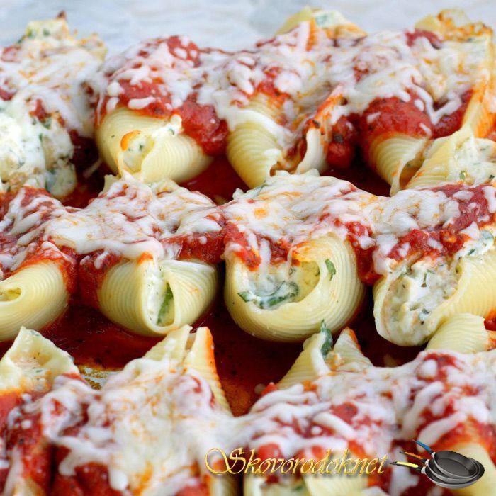 Конкильони с фаршем рецепт с фото