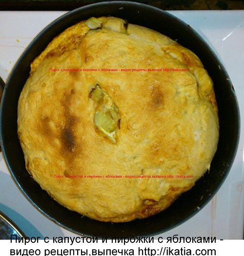 Рецепты пирожков с фото и видео