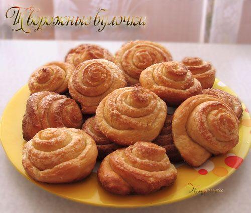 Рецепт булочек розы рецепт