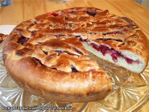Вкусный сдобный пирог с повидлом рецепт
