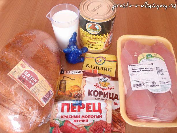 Как сделать грудинку мягкой - Stroy-lesa11.ru