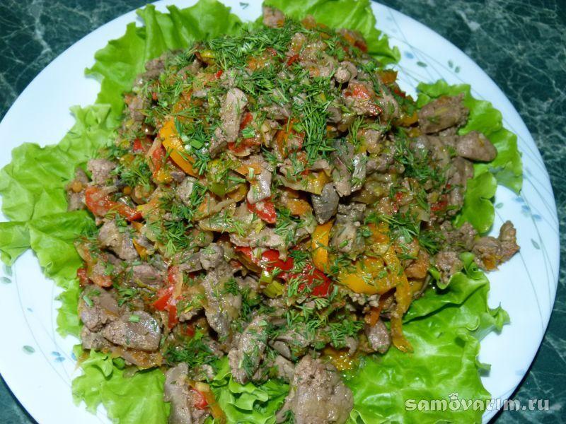 Салат из печени куриной рецепты простые