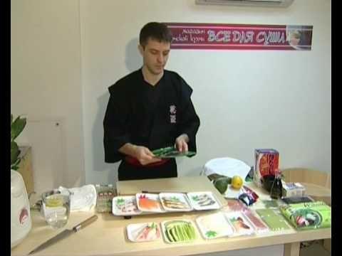 Мастер класс суши в домашних условиях