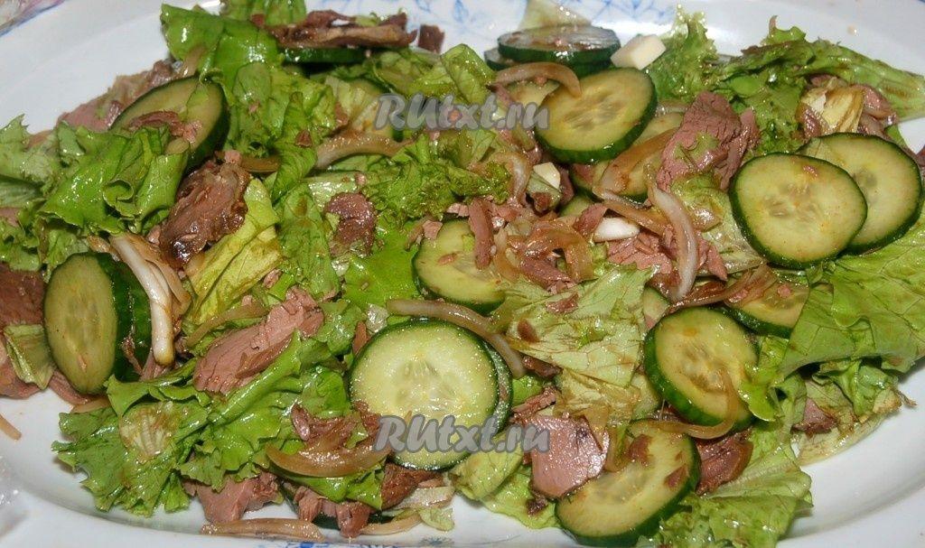 Салат из говядины с огурцами рецепт очень вкусный