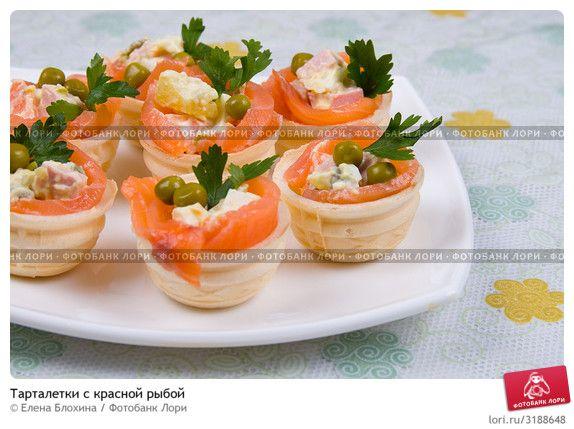 Тарталетки с маслом и красной рыбой рецепты